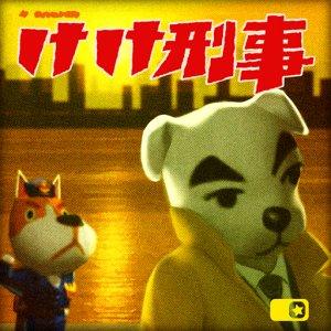 Animal Crossing New Horizons Agent K.K. Album