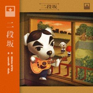 Animal Crossing New Horizons Heuvelopwaarts album