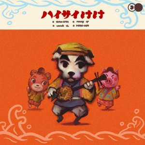 Animal Crossing New Horizons K.K.-boerendans album