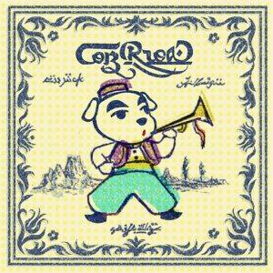 Animal Crossing New Horizons K.K. in de kasba album