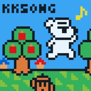 Animal Crossing New Horizons K.K.-lied album