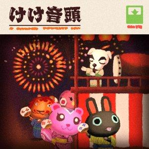Animal Crossing New Horizons K.K.-optocht album