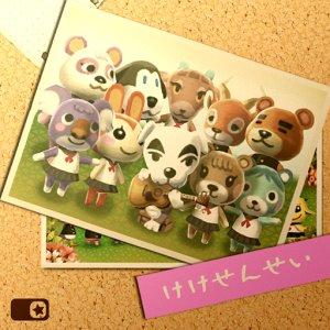 Animal Crossing New Horizons Meester K.K. album