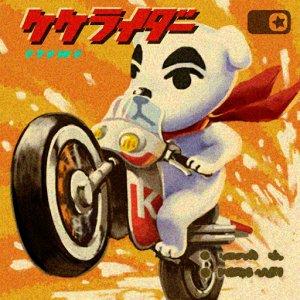 Animal Crossing New Horizons Super-K.K. album